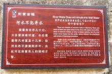 """前童古镇的几十口水井,用事实诠释着真正的""""井水不犯河水"""""""