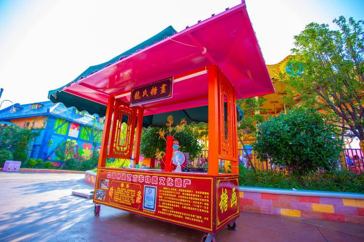 Changdeka Lexingqiu Huanle World4
