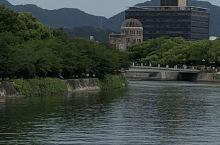 广岛原爆遗址