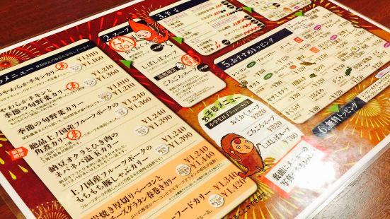Okushiba Shoten Hakodate