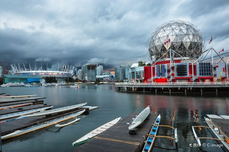 Science World2