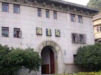 Yunpeng Library