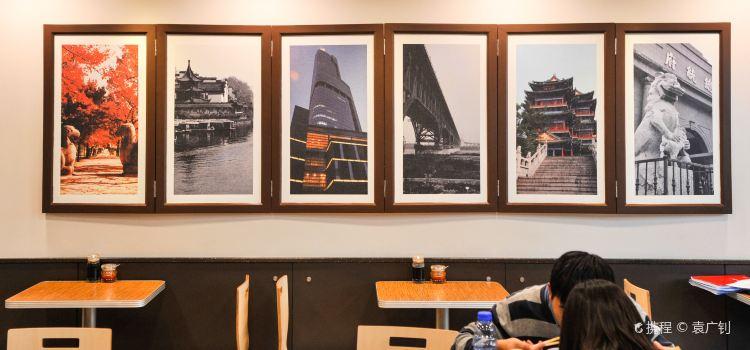 Huiwei Duck Blood Vermicelli Soup Restaurant (Pudong Airport Store)1