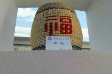 三河湖非物质文化遗产