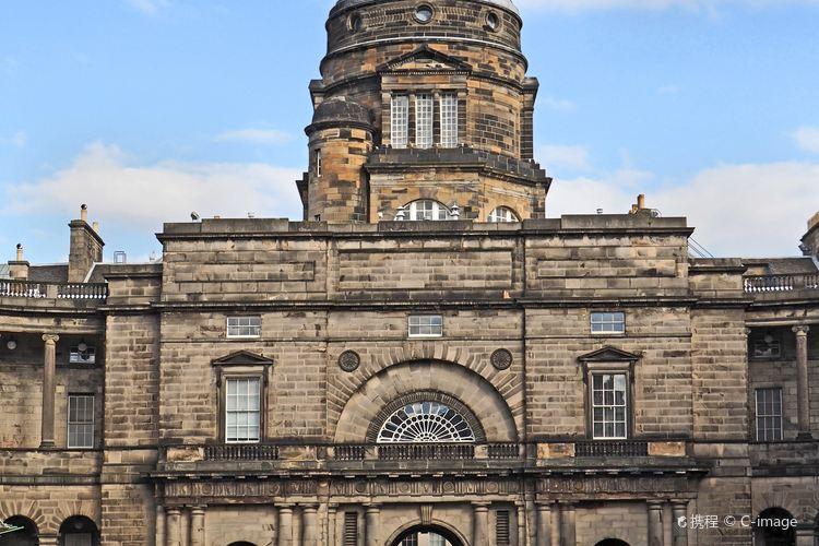 University of Edinburgh3