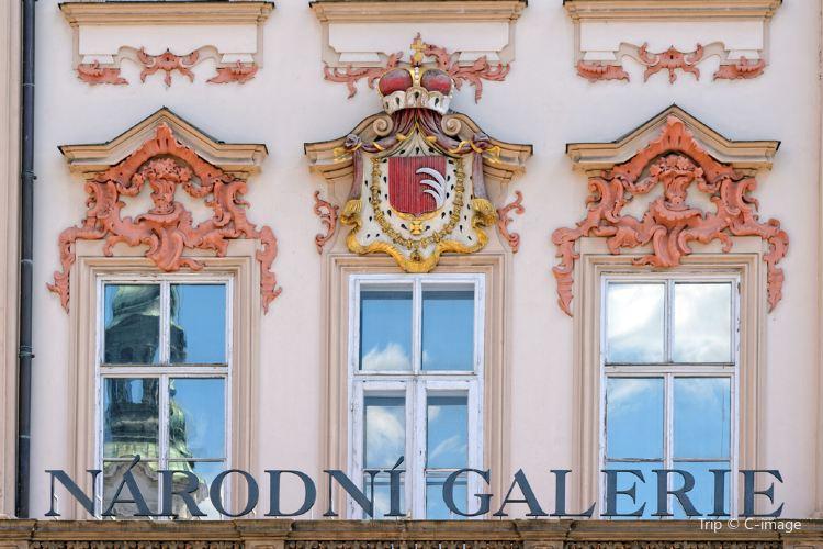 Veletržní palác (National Gallery Prague)1
