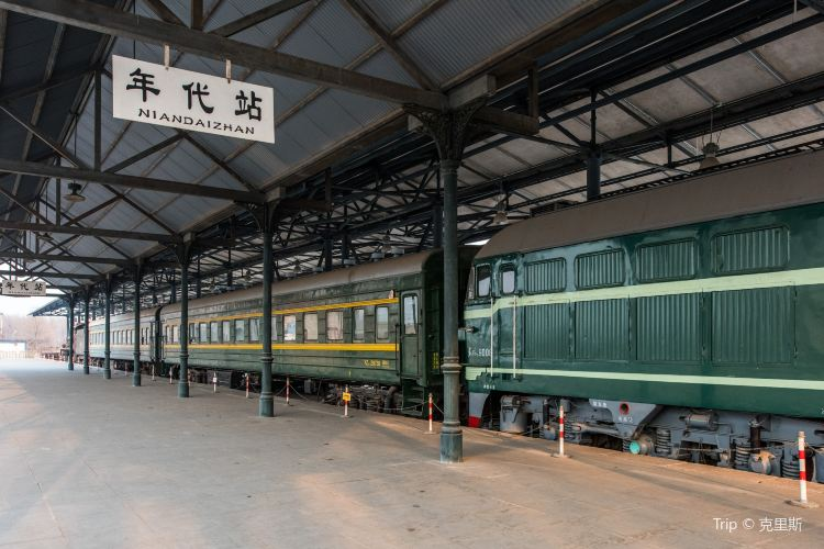 China Railway Museum East Suburb3