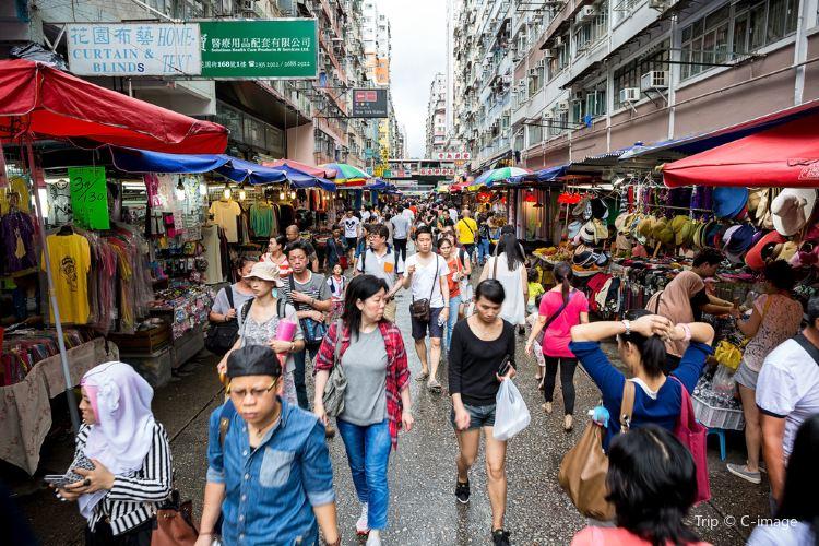 Fa Yuen Street1