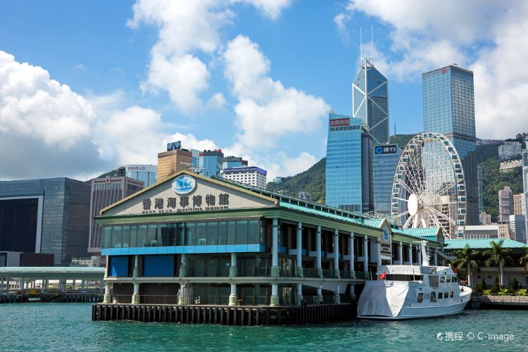 Hong Kong Maritime Museum1