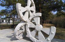 黄帝陵印池公园