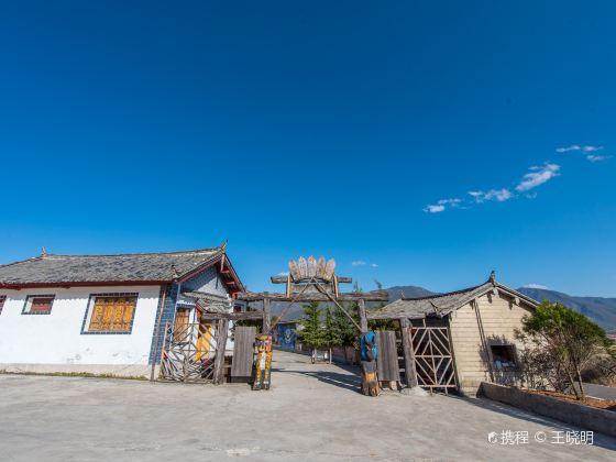 Dongba Wanshenyuan