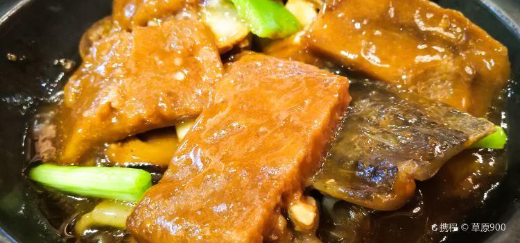 Nan Yuan Jiu Jia2