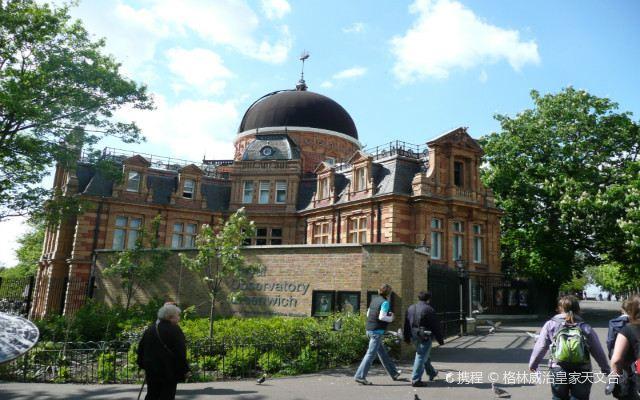 Greenwich Royal Observatory3