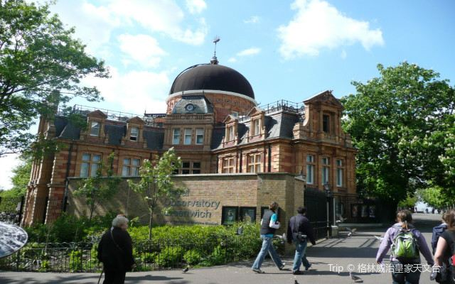 Greenwich Royal Observatory2