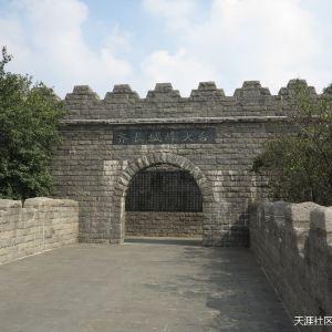 齐长城遗址旅游景点攻略图
