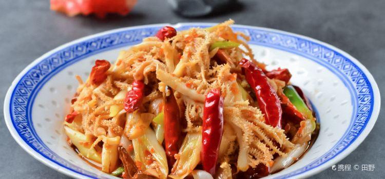 Lao Wan( Xiang Zi Miao Street )3