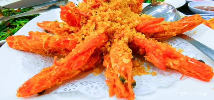 No Signboard Seafood(Geylang)