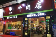 海纳百川,食在夏湾~潮汕鲜牛火锅这里有哎!