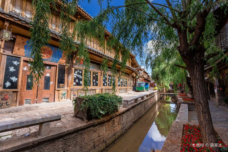 Qiyi Street1