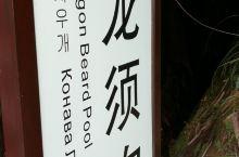 东江湖三绝