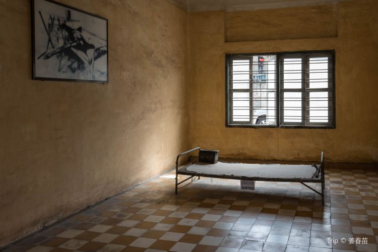 Tuol Sleng Genocide Museum4