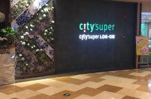 City super(兴业太古汇店)