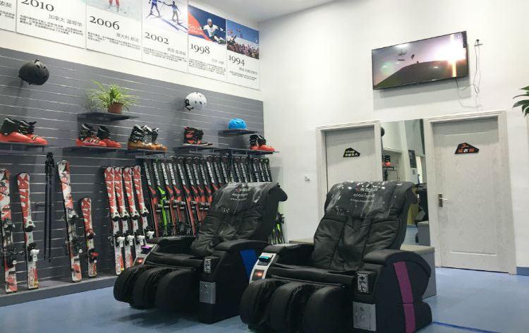 Zero Degree Skiing Indoor Training Center (Xin'ao)2