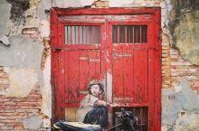 今天寻遍壁画街,从网上看到的最喜欢的壁画,终于看到了。