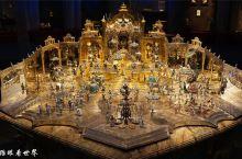 奇珍异宝无穷:德累斯顿皇宫和绿穹珍宝馆