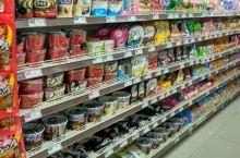 普客隆超市