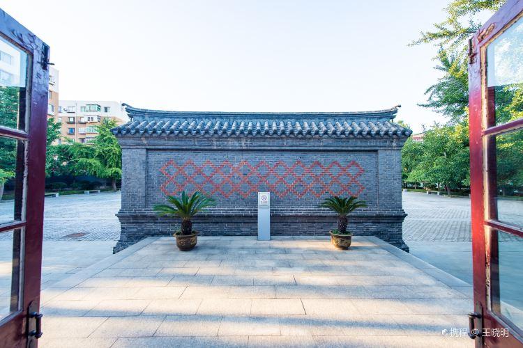 Former School Site of Zhou Enlai of Shenyang3