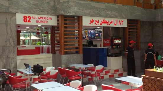 82 American Diner