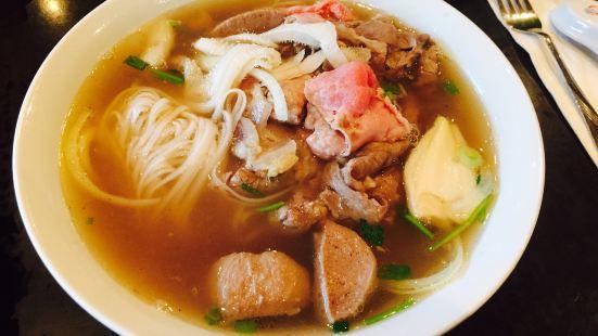 Pho Tan