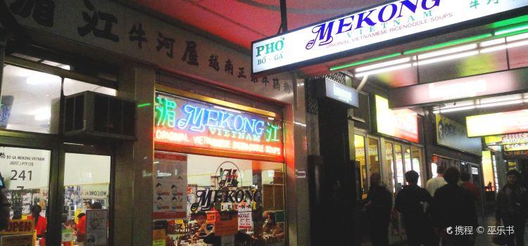 余江別府店