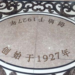 桂发祥(大沽南路店)旅游景点攻略图