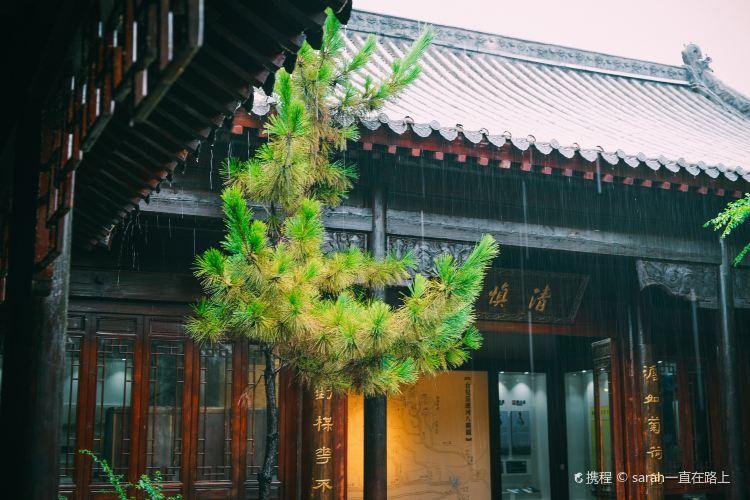 YunHe ZhanGuan1