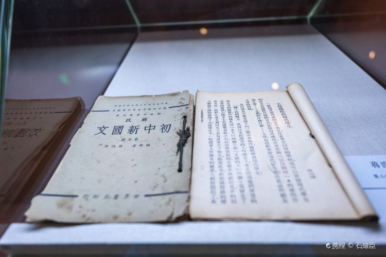 Chinese Textbook Museum4