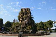 东方文化园一日游