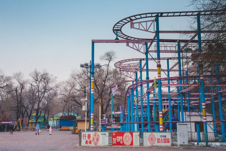 Children's Park of Harbin1