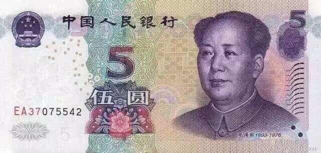 聞記鄉村老豆腐1
