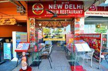 金边另类餐厅之印度菜