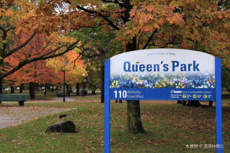 Queen's Park4
