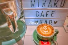 Mikaku | not only for coffee
