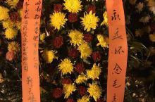 毛泽东诞辰纪念日