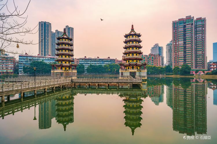 Baodao Park (East Gate)