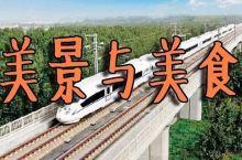 坐上海南环岛高铁,让你美哭了 的海南美景与美食!!