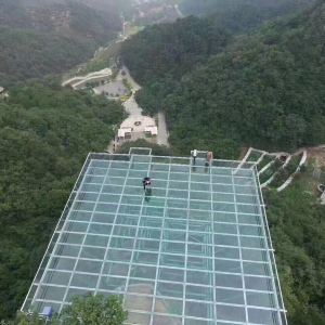 凤凰岭旅游景点攻略图