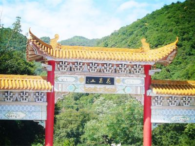 Huaguoshan National Forest Park