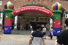 台湾游-一所小学的亲职教育日活动