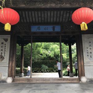 孔另境纪念馆旅游景点攻略图